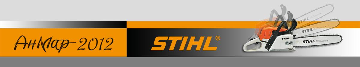 АнМар 2012 лого